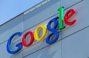 欧洲苦谷歌久矣!谷歌又因侵犯隐私被爱尔兰监管机构盯上!这次罚多少?