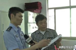 湖北:警方端掉一特大电信诈骗团伙,抓捕23名嫌犯涉案金额60余万