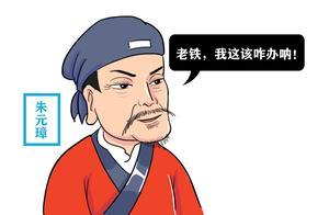 此人谋略不输刘伯温,帮朱元璋登上帝位,却急流勇退寿终正寝