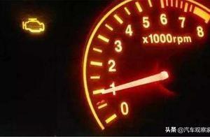 才开了一百公里的新车,发动机故障灯就亮了,是车子坏了吗?