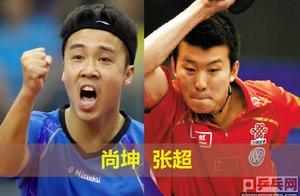 2019乒乓球全锦赛预赛落幕,16支晋级队大名单揭晓,附上届成绩册