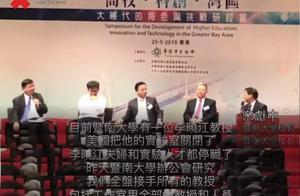 宋献中:暨南大学将全盘接手李晓江团队归国