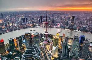 上海越来越不行?无脑黑也要适可而止!