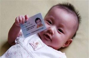 别拖了,抓紧带孩子办理身份证,能防拐!附办理方式