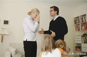 父母在孩子面前吵架影响有多大?别以为没事,3个伤害超出你想象