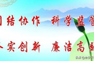 禄丰县食品安全委员会关于预防夏季食物中毒的预警公告