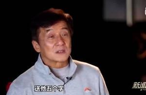 """霸气!王劲松怒斥年轻演员不专业 成龙放话小鲜肉""""看你几时完"""""""