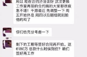 王千源6180万天价片酬被曝光,本尊不回应却实名去删爆料帖