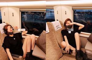 微博红人列车上踩座椅拍照引公愤,怒删微博称:是被买了评论吗?