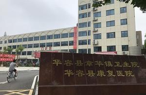 湖南一卫生院副院长,以爱心助学之名,强奸13岁女生