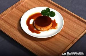 曾连续霸占日本美食大赏一位的焦糖布丁,在家也能做!