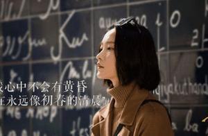 陈晓新片《如影随心》看红眼圈:后来,我们还是分开了