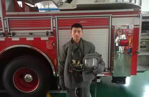 微信群辱骂消防烈士,检察院出手了...