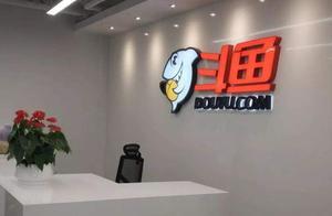 斗鱼长期稳居直播行业榜首,上市后正式迎来飞速发展时期!