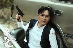 王晶认真执导《追龙2》,差评率高达76.1%,网友:这才是真实
