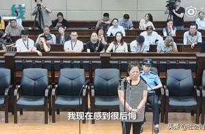 判了!女子拒不下车还抢方向盘被判3年半 落户上海资格也被取消
