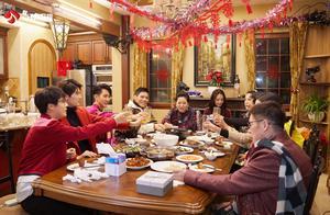 《最美的时光》开启新年篇章:五组家庭其乐融融,祝福满满