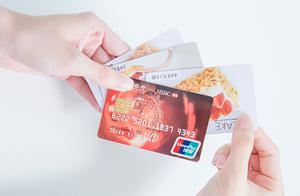 信用卡可以延期还款?具体时间看本文