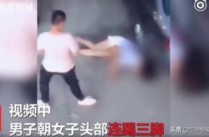 无语!黑龙江一男子当街暴打前女友 朝其头部连踢三脚被拘10天