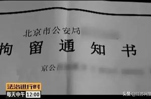 禽兽不如!北京一男子强奸六岁女儿被刑拘!