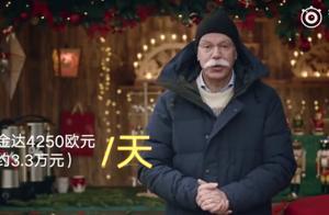 奔驰总裁退休金每天3万3,网友:也得一年不吃喝才能买北京的房子