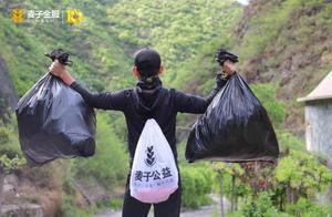 麦子金服十周年特别环保公益活动在北京举行