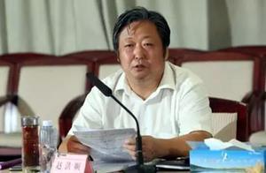 多名落马官员被纪委监委痛批 字数不多但影响不小