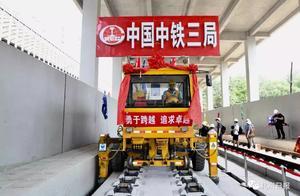 刚刚,京张高铁轨道全线贯通!这段路,中国人走了110年