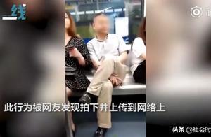 勿以恶小而为之!成都56岁男子地铁偷拍女生裙底 拘留当日被解聘