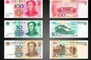 致敬!100元人民币毛主席画像原画家刘文西逝世!享年86岁