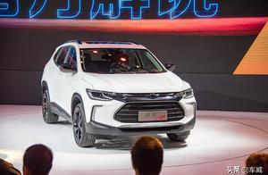 雪佛兰全新SUV起售价不到10万,哈弗、吉利还能稳占市场吗?
