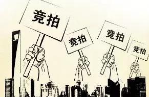 注意,这几天,一线城市爆发卖地!未来房价会如何?