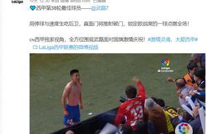 武磊当选西甲第38轮最佳球员!总得票超5.5万,第二名仅6000张