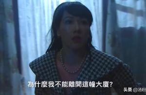 《奇幻潮》2.0?这部2019年TVB新剧还未开播,就已被观众锁定