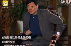 魏桥集团创始人张士平逝世 9张动图回顾山东首富传奇人生