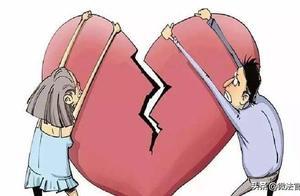 离婚时涉房屋分割纠纷之共有房屋被单方处置