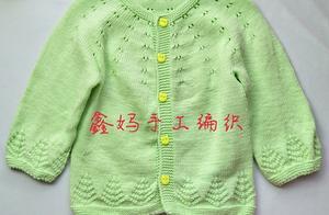 从上往下织的男女宝宝小开衫