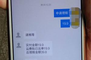 """因接到""""退款""""电话,柳州女子被网上""""客服""""骗走5万多元"""