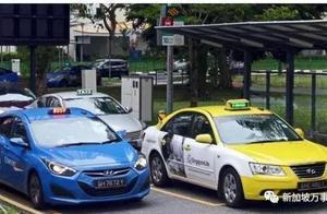 愤怒!新加坡无良德士竟以这理由拒载客