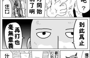 一拳超人:埼玉与饿狼决战,秃头吵死了拳普通拳出击