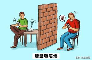 在家里边可能会影响到WIFI信号的8件日常物品
