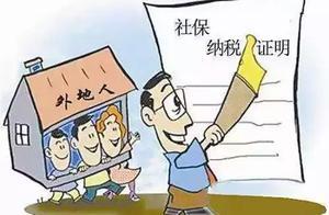 江阴一女子号称和社保局有关系  办假证明骗人7万多元