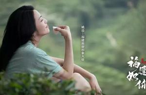 厉害了!姚晨再封形象大使!金鸡百花电影节,11月厦门见!