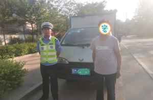 垣曲县公安局交警大队  集成指挥平台查获一起达到报废标准且准驾车型不符道路交通违法行为