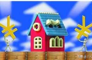 按揭贷款买房还款时银行如何扣款