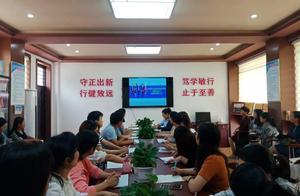 邓州市致远实验学校:专家精准指导