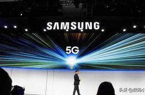 剧情大反转!三星5G通信设备的市场份额远超华为