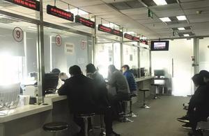 满是套路的签证中心,别再拿中国游客割韭菜了!