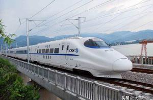 黄石北、大冶北、阳新又增加一趟高铁,可以直达婺源、黄山!