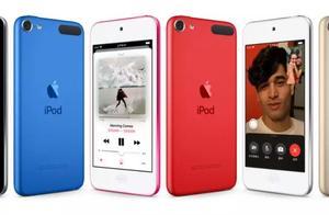 情怀背后的游戏生意,苹果新iPod touch要卖给谁?